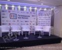 Баннерная конструкция на пресс конференцию