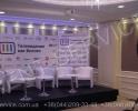 Баннер на конференцию