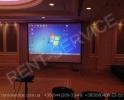Аренда оборудования на конференцию