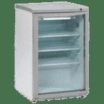 Аренда мини холодильника на выставку