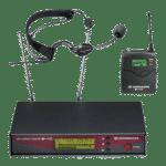 Радиосистема на прокат